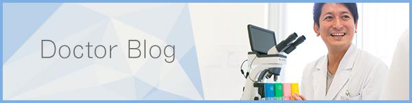 Doctor Blog